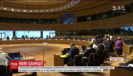 ЄС затвердив новий режим санкцій за створення та застосування хімічної зброї