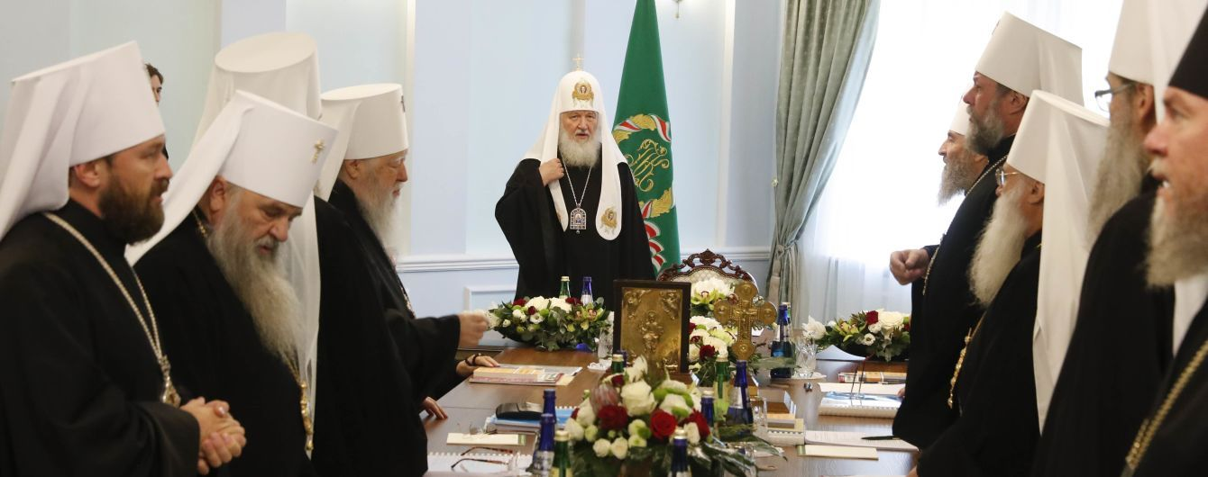 РПЦ разрывает отношения с Константинополем и не принимает его решений
