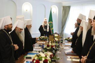 Константинополь скасував дозвіл Російській православній церкві проводити служби в Західній Європі