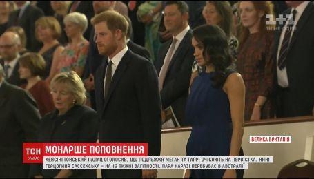 Меган Маркл та принц Гаррі очікують дитину