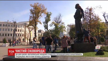 Помыть Григория Сковороду. Как студенты Могилянки приводили в порядок памятник украинскому философу