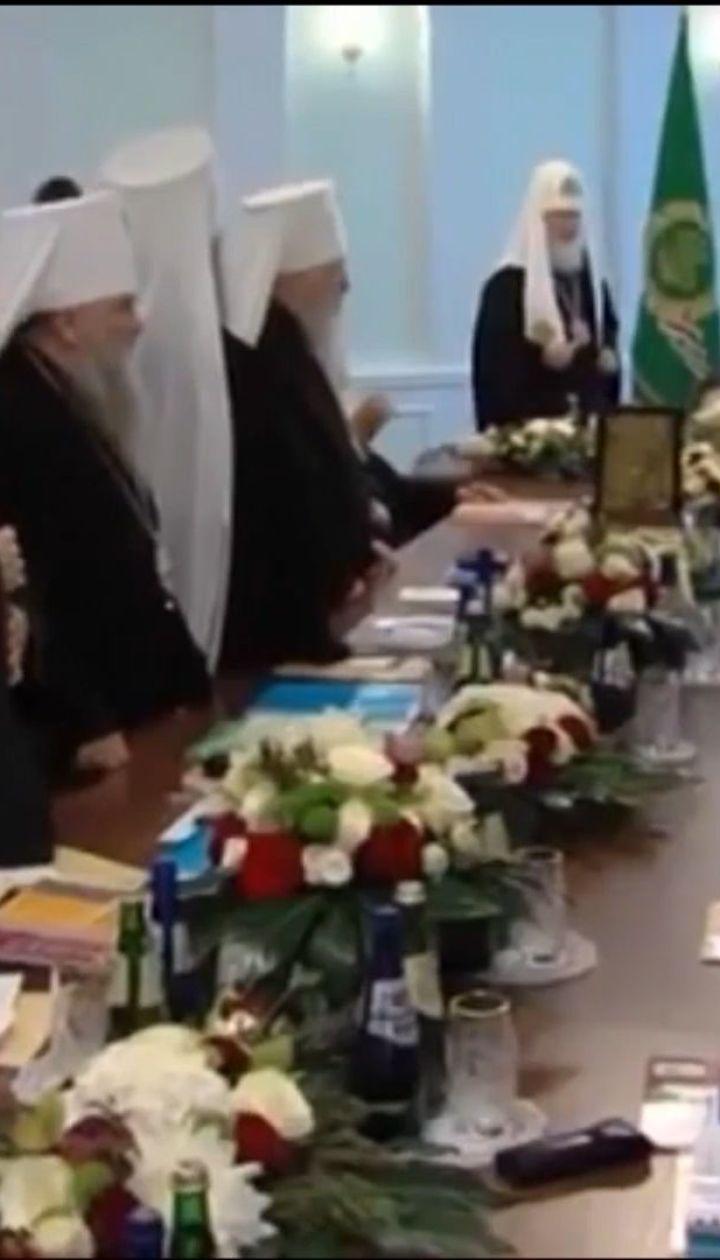 РПЦ розриває зв'язки з Константинополем