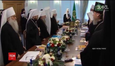 РПЦ разрывает связи с Константинополем