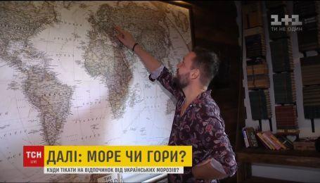 Украинец совершит кругосветное путешествие по канонам Королевского географического общества