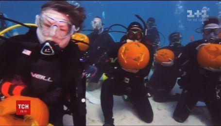 Хэллоуин по-новому. Во Флориде устроили соревнования по вырезанию праздничной тыквы под водой