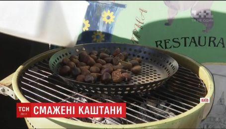 Жареные каштаны: где и какие именно орехи можно попробовать в Киеве
