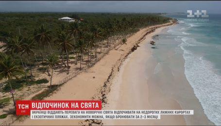 Как украинцы готовятся к зимнему отдыху: тенденции, цены и способы сэкономить