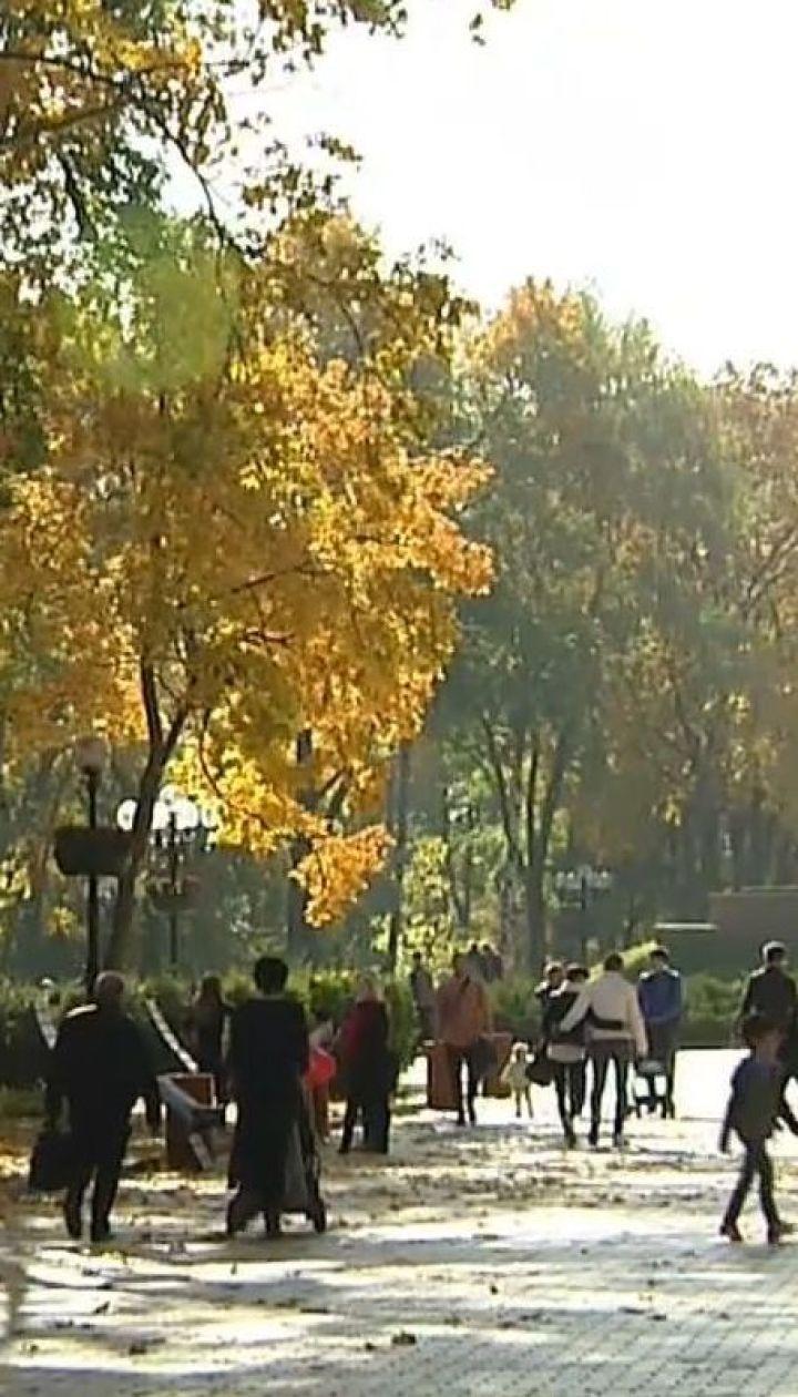 Синоптики прогнозируют, что бабье лето в Украине продлится до конца недели