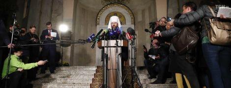 Білоруська православна церква підтримала рішення РПЦ про розрив відносин з Константинополем