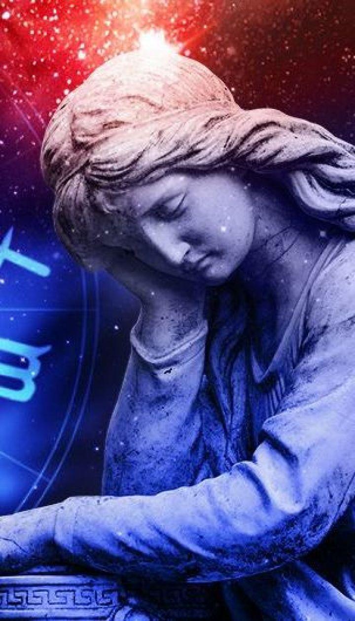 Что звезды нам пророчат: гороскоп на 15-21 октября