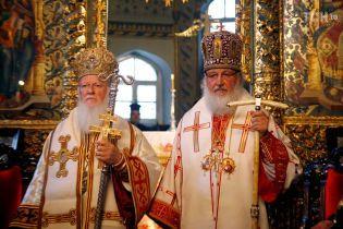 Росіяни не зможуть молитися на Афоні: що на практиці означає розрив відносин між РПЦ і Константинополем