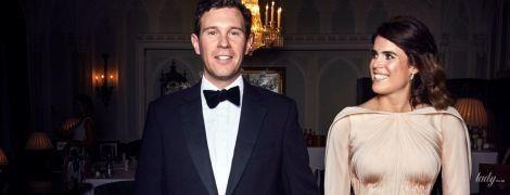 Друга весільна сукня: як принцеса Євгенія блищала на урочистому банкеті