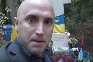 Кремлевский пропагандист Филлипс надругался над могилой Бандеры в Германии