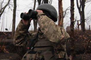 На передовой погиб украинский боец, еще трое были ранены. Ситуация на Донбассе