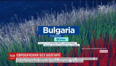 """Болгария отказалась участвовать в """"Евровидении-2019"""""""
