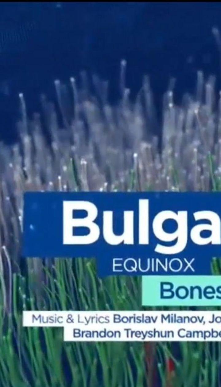 """Болгарія відмовилася брати участь у """"Євробаченні-2019"""""""