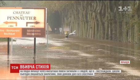 Більше десяти людей загинуло від масштабної повені у Франції