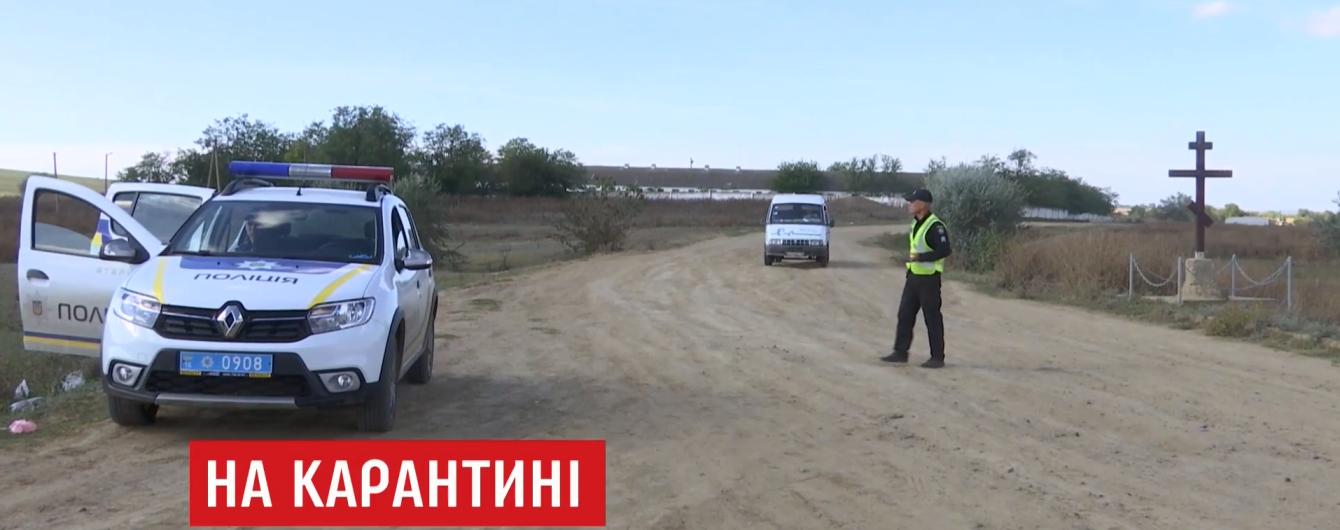 В Одесской области еще одно село закрыли на карантин из-за сибирской язвы