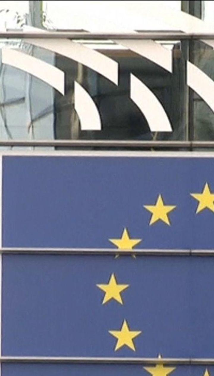 ЄС запровадив обмеження проти осіб, причетних до створення і використання хімічної зброї
