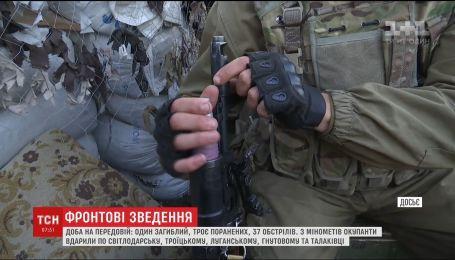 Один украинский воин погиб на передовой