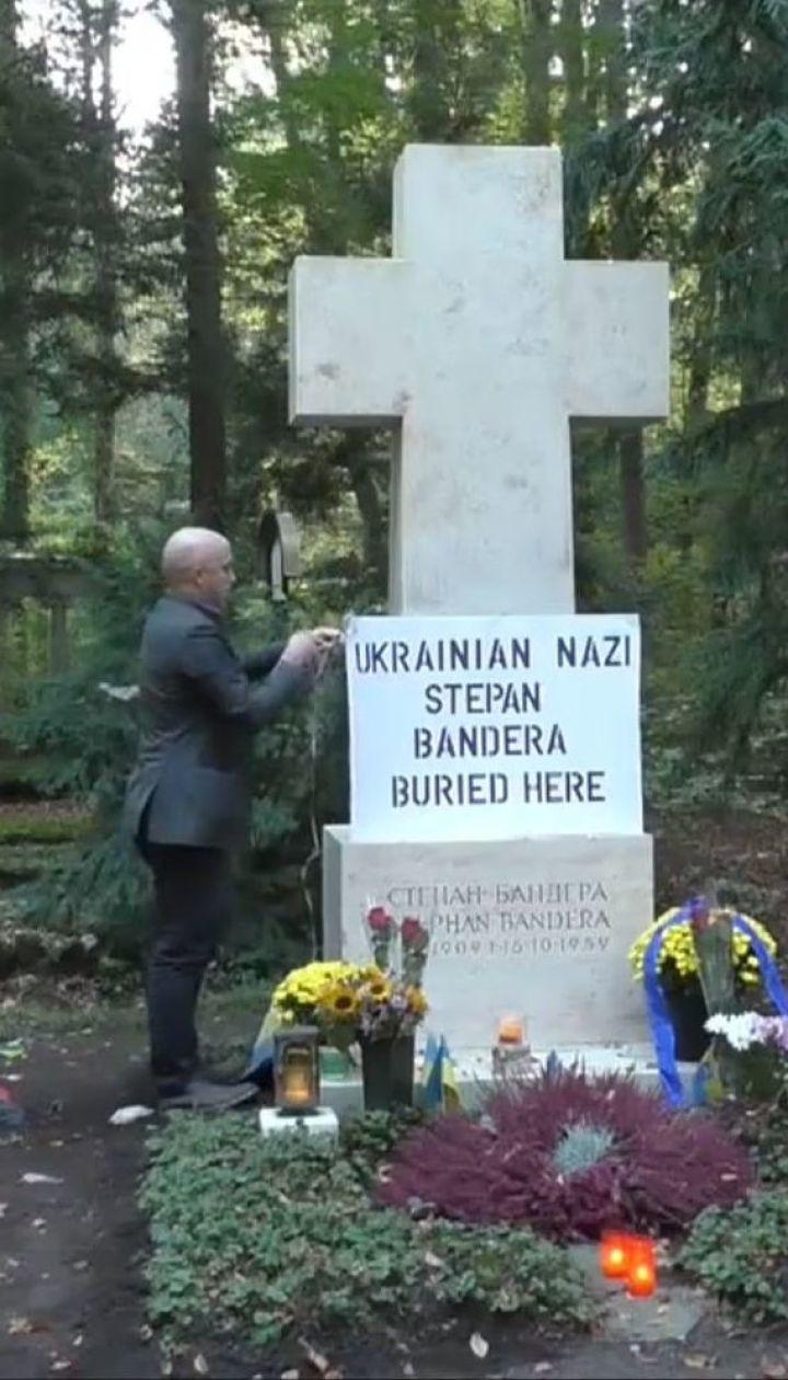 Кремлевский пропагандист Грэм Филлипс надругался над могилой Степана Бандеры