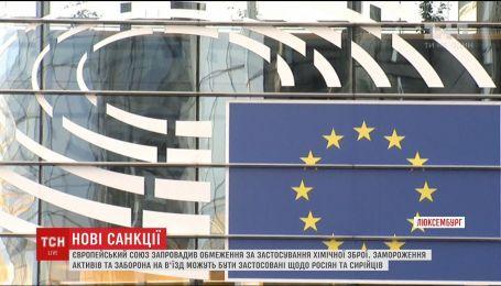 ЕС ввел ограничения против лиц, причастных к созданию и использованию химического оружия