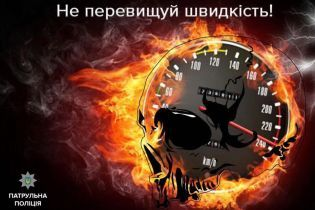 Штраф за превышение скорости будут выписывать не всегда