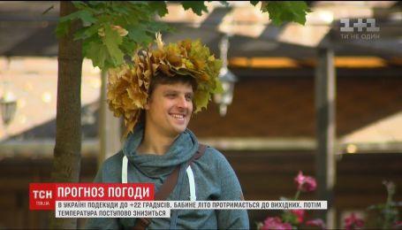 Украинцев предупредили, когда ждать похолодание и дожди