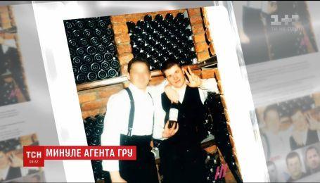 Офіціант із ГРУ. Екс-робітники російського бістро заявляють, що працювали разом з Мішкіним