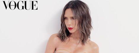 В нижнем белье и с яркой помадой на губах: Виктория Бекхэм украсила обложку глянца