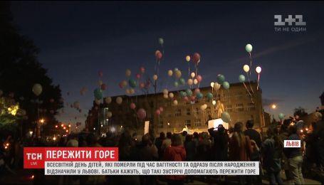 Молитва и шарики: во Львове вспомнили детей, умерших во время беременности или после рождения