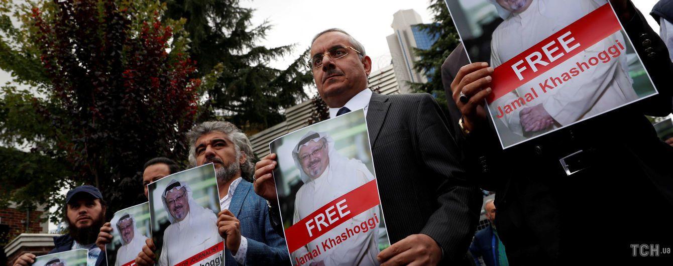 Министры иностранных дел G7 осудили убийство журналиста Хашогги