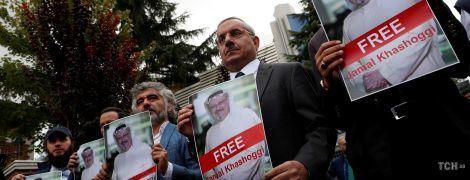 У Туреччині вважають, що до зникнення журналіста причетні 15 саудівців - CNN