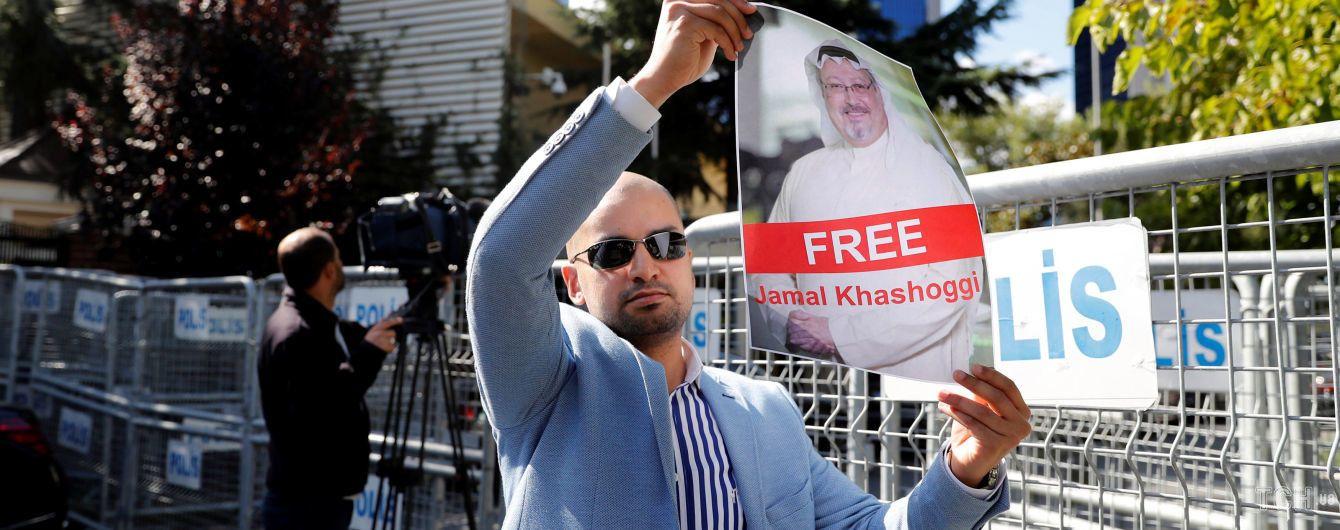 У Турции есть доказательства убийства журналиста Хашогги в консульстве Саудовской Аравии в Стамбуле