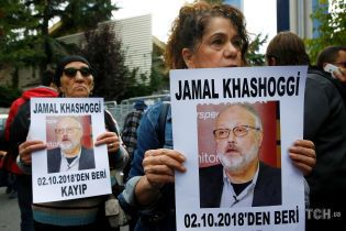 Міністри країни G7 закликали до чесного розслідування зникнення саудівського журналіста
