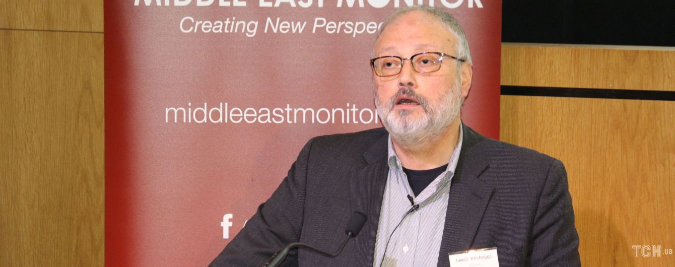 Помпео слушал аудио убийства саудовского журналиста Хашогги - СМИ