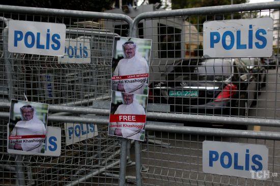 Турецька поліція шукає тіло зниклого журналіста в лісі під Стамбулом