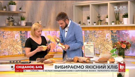 Кулінарний блогер розповіла, як правильно вибрати  хліб