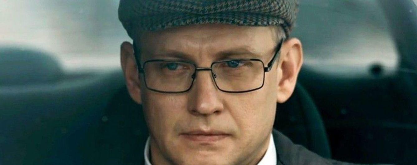 """Актор з """"Глухаря"""" Фатєєв перед самогубством лишив передсмертну записку Роману Віктюку"""
