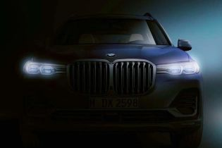 Найбільший позашляховик BMW дебютує в листопаді