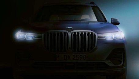 Самый крупный внедорожник от BMW дебютирует в ноябре
