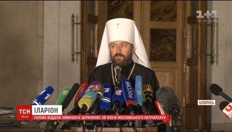 Курс на самоизоляцию. РПЦ разорвала отношения с Константинопольским патриархатом