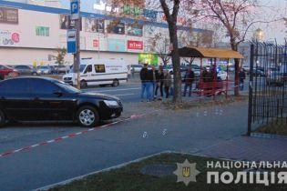 У Києві сталася масова бійка зі стріляниною. Поліція відкрила провадження