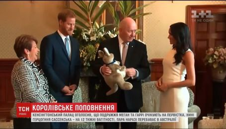 Принц Гарри и Меган Маркл уже получили первые подарки для будущего малыша