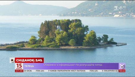 Мій путівник. Греція - подорож мальовничим островом Корфу