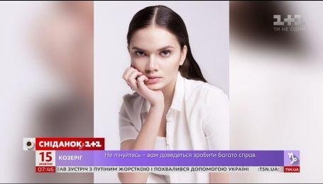 """Полюбила себе справжню - Історія моделі """"плюс-сайз"""" Аліни Коваль"""