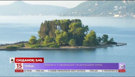 Мой путеводитель. Греция - путешествие по живописному острову Корфу