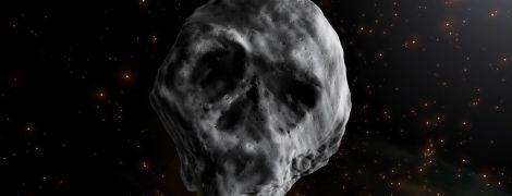 Після Геловіну повз Землю пролетить зловісний астероїд-череп