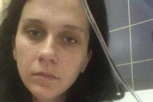33-річна багатодітна мама Анастасія потребує негайної допомоги