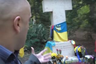 У Німеччині відкрили кримінальну справу через паплюження могили Бандери
